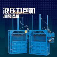 科博推包式50-60吨废纸打包压块机的型号 塑料瓶立式液压打包机价格