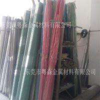 粤森供应5052彩色氧化铝管 家具用铝管