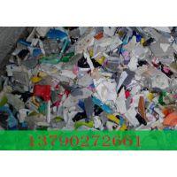 东莞大量回收废塑胶 常平ABS废塑胶水口料回收 大朗高价PC废塑胶破碎料回收