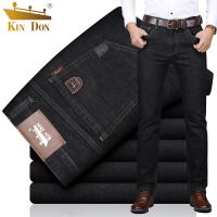 金盾牛仔裤男潮牌直筒宽松春夏款黑色修身弹力休闲男裤子夏季薄款