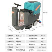 喆伦驾驶式洗地机商用工业拖地机工厂车间洗地车商场小型驾驶洗地