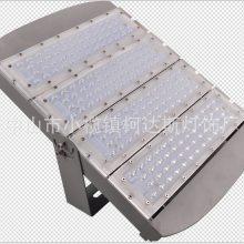 LED模组隧道灯套件 200W 模组隧道灯/投光灯外壳套件  厂家直销