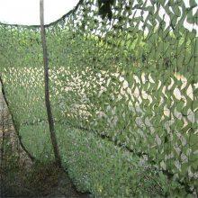 丛林涤纶迷彩网 伪装网杆子 森林伪装网
