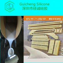 江苏石膏水泥工艺品模具硅胶