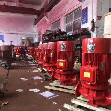 消防产品来源证消火栓泵XBD45/45-125L 恒压供水设备 喷淋泵 消防泵