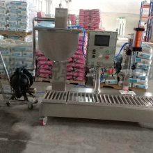 油墨灌装机厂家 丝印油墨灌装机 锐勒油墨包装机