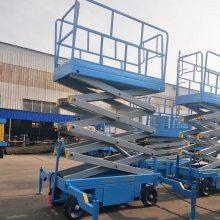 河北保定供应6米-20米移动式升降机|保定移动剪叉式升降机|保定电动升降机厂家