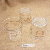 塑料杯7770 布丁杯透明圆形塑料材质咖啡色字母带盖子