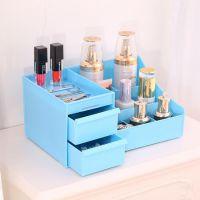 多功能大空间大容量梳妆盒 化妆品桌面杂物收纳盒