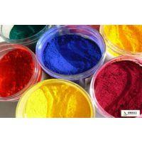 耐溶剂/耐高温系列荧光颜料(粉红/桃红/大红/玫瑰红/橙/橙黄)