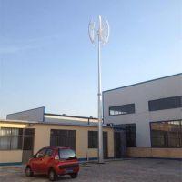 山东晟成厂家供应1KW垂直轴风力发电机 三相交流永磁低速电机立式风力发电机1000w