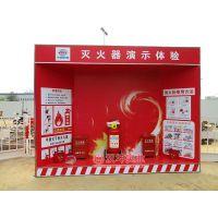 工地建筑安全体验设备 工地施工安全体验馆 标化工地安全体验 汉坤实业