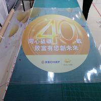 异形磨砂UV彩白彩贴纸无残胶玻璃贴定制厂家