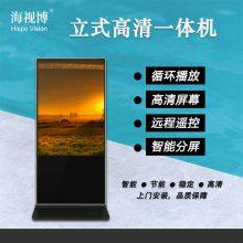 商场显示广告机立式广告机49寸,双屏显示可触摸,壁挂广告机触控一体机陕西厂家