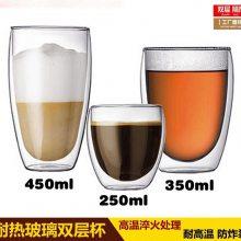 双层玻璃杯隔热耐热喝水玻璃杯子家用水杯套装泡茶杯绿茶客厅办公