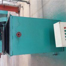 养殖废水处理设备报价-废水处理设备报价- 锦绣山河有限公司