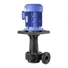 厂家定制:槽外耐腐蚀液下泵 FRPP立式污水泵 耐酸碱7.5kw立式泵