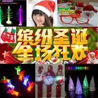 厂家直销鹿角圣诞帽头箍 圣诞树KT眼镜 平安夜礼品装饰品