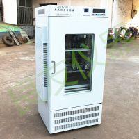 LYGZ-2102C双层光照恒温培养摇床全温/恒温摇床振荡培养箱全光谱