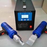 手持式超声波焊接机 超声波汽车配件点焊机 超声波塑料焊接机