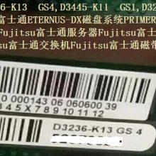 D3236-K13 GS4 富士通 西门子 工作站 工控机主板 系统板