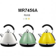 摩飞电器家用电热水壶进口304不锈钢大容量烧水壶 MR7456企业庆典活动礼品员工会议福利礼品
