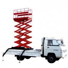车载式 室外高空作业平台