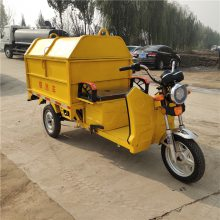 福建环保垃圾车出厂价多少