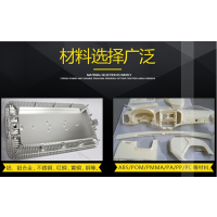 cnc精密手板加工 深圳工业模型制作