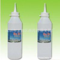 BOBO 博宝 YS-707胶水 液体胶水 博博 文具胶水高级办公胶水500m