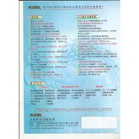 台湾宗晟CNC穿孔机穿孔0.15mm