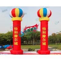 5米拱门6米充气红牌坊 婚庆门厅 双囍灯笼庆典气模
