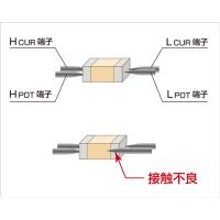 C测试仪3504-40 日本HIOKI/日置 3504-40