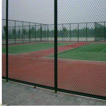 球场围网厂家定做 体育场围网 定做动物园隔离网