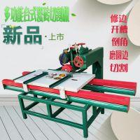 台式电动瓷砖切割机 多功能瓷砖倒角机 石材大理石切石机 直销