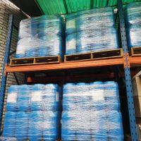 凯密特尔硅烷表面调整剂厂家批发