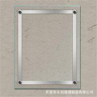 定制加工 超白电子相框 钢化玻璃画框玻璃 10年品质保证