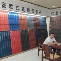 淄博龙冠陶瓷有限公司