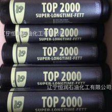 阿吉普AUTOL TOP 2000德国原装现货供应辽宁恒润