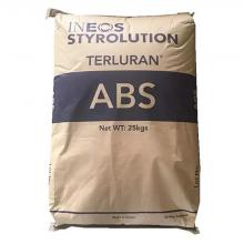 ABS 德国巴斯夫 HH-106 注塑级 耐高温 通用级塑胶原料 Terluran