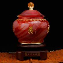 琉璃工艺礼品批发 琉璃茶叶罐定制logo 商务礼品定制纪念品送长辈 琉璃摆件来图定做