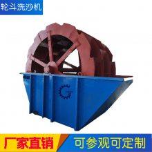 半逆流槽洗沙设备生产线 制沙设备筛分洗砂洗泥XS-2800双轮洗砂机