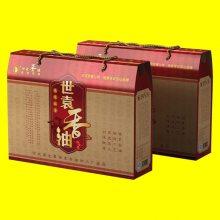 山东食用油包装设计,橄榄油山茶油包装盒,芝麻油包装礼盒印刷