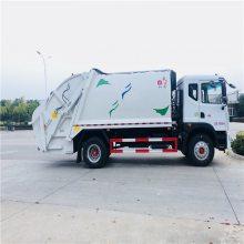 街道环卫垃圾处理车 小区用压缩垃圾车 压缩垃圾转运车