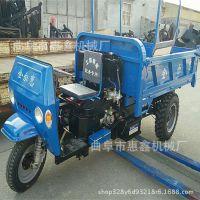 建筑施工供应yb亚博体育 柴油大马力自卸车 工地耐用的柴油yb亚博体育