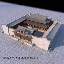 甘南农村四合院设计施工、四合院别墅承包价格