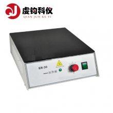 【上海虔钧】经济型加热板 ER-30 口能量调节开关