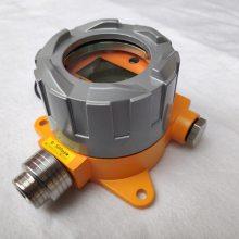 红外二氟甲烷检测仪,冷媒R32检测仪,红外线原理传感器固定在线式
