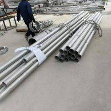 物料輸送用S30408不銹鋼管道 S30408不銹鋼無縫管輸送管道