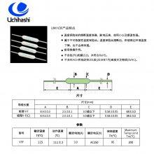 115℃ 3A 原厂货源内桥V3F 汽车空调系统温度保险丝FUSE